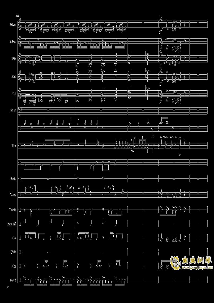 Suddenly,Jazz!钢琴谱 第52页