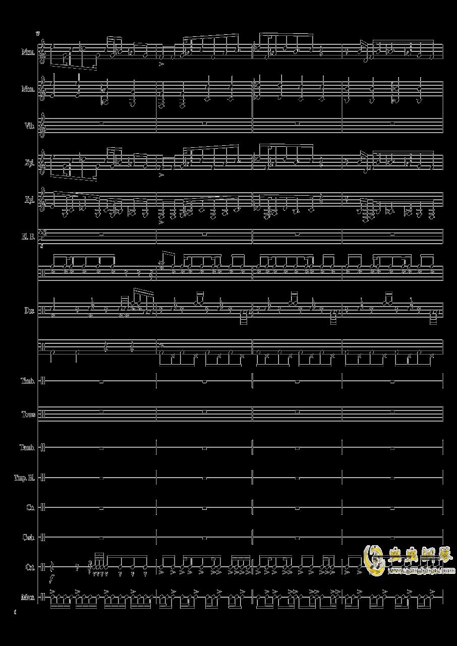 Suddenly,Jazz!钢琴谱 第6页