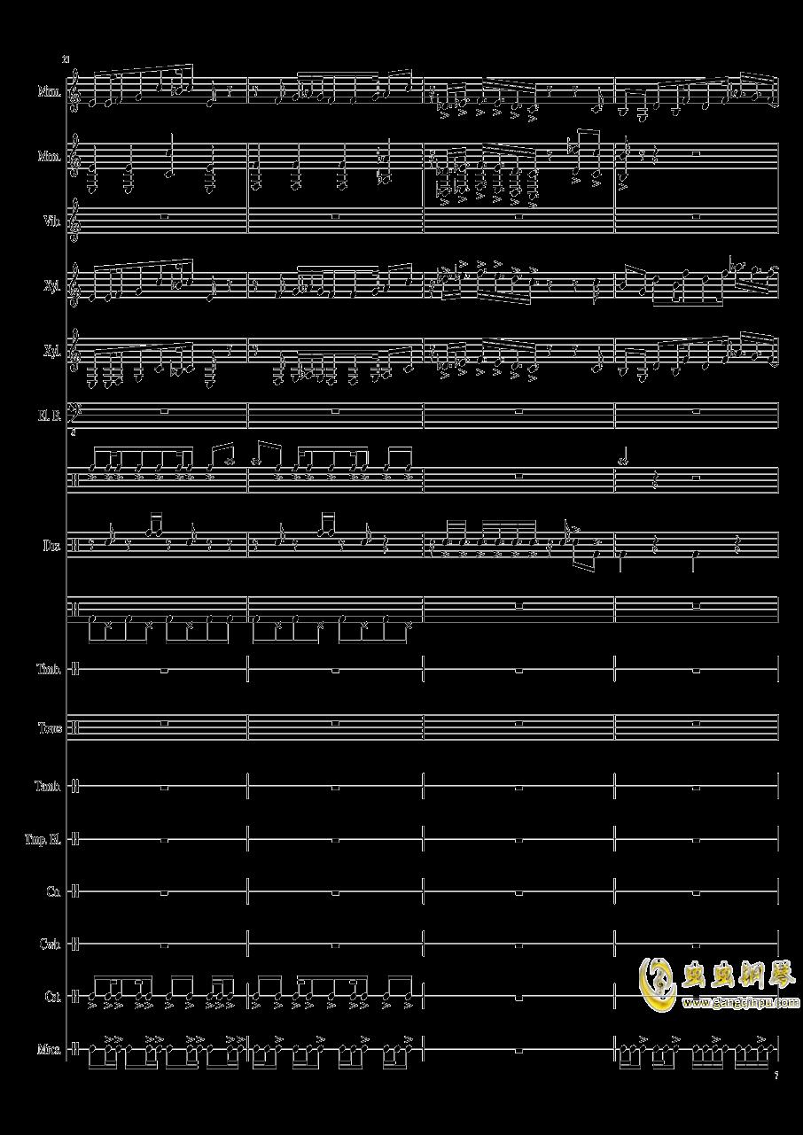 Suddenly,Jazz!钢琴谱 第7页