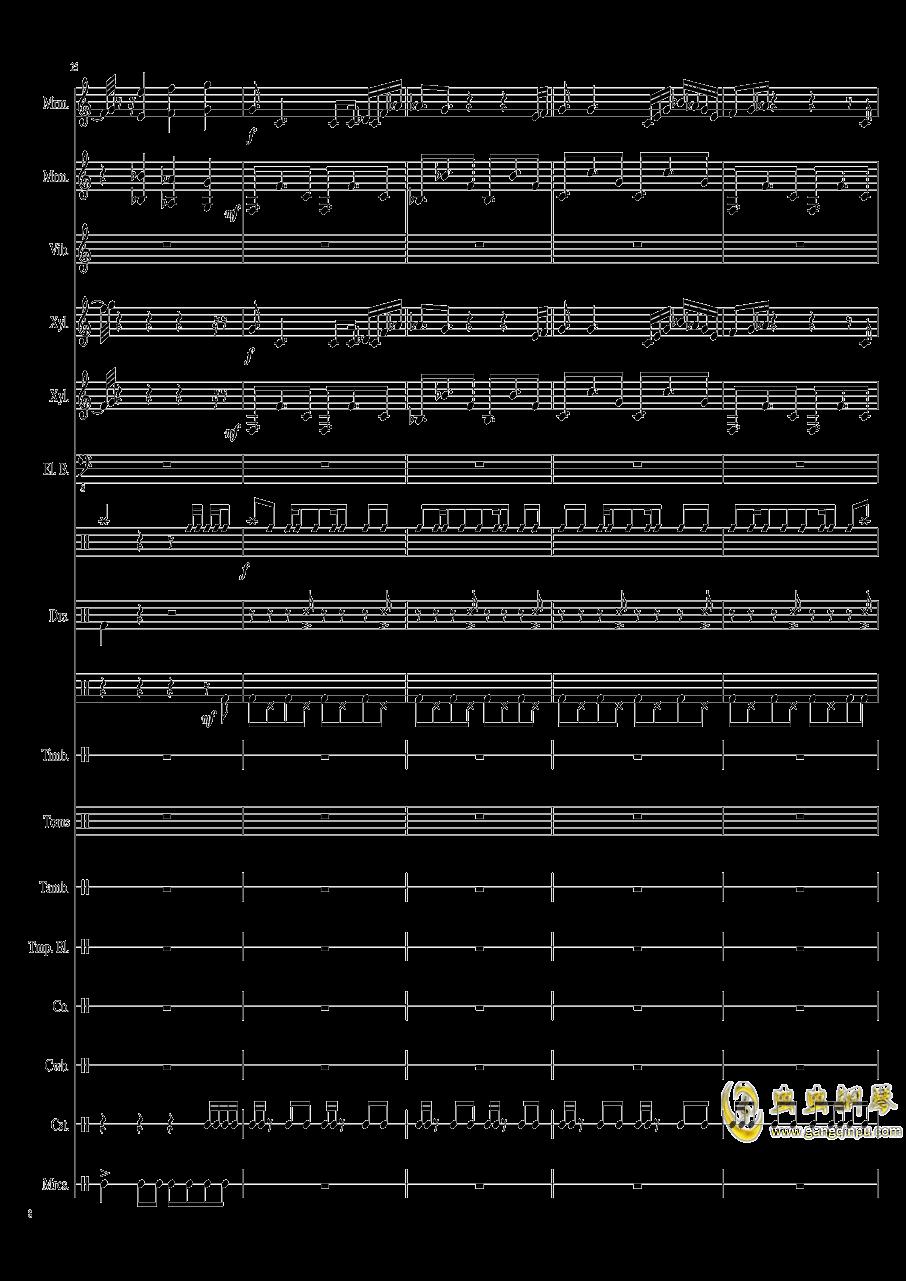 Suddenly,Jazz!钢琴谱 第8页