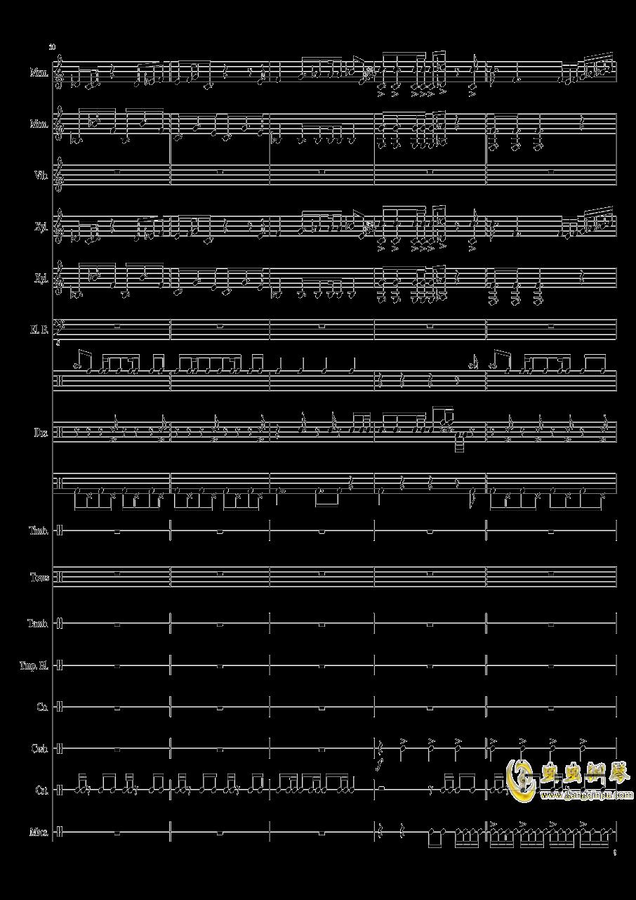 Suddenly,Jazz!钢琴谱 第9页