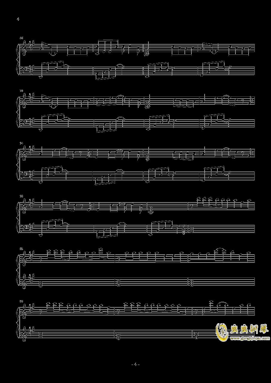 缺氧钢琴谱 第4页