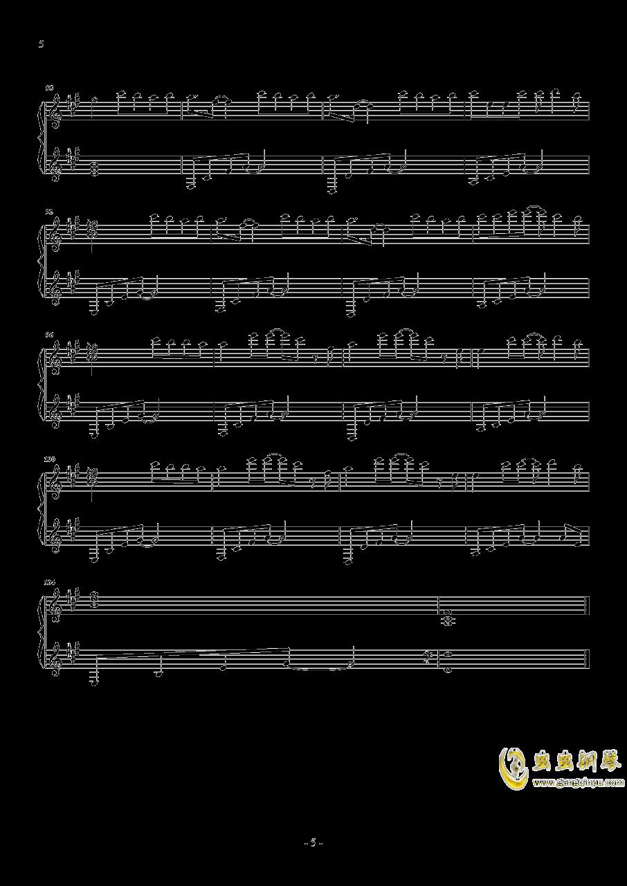 缺氧钢琴谱 第5页