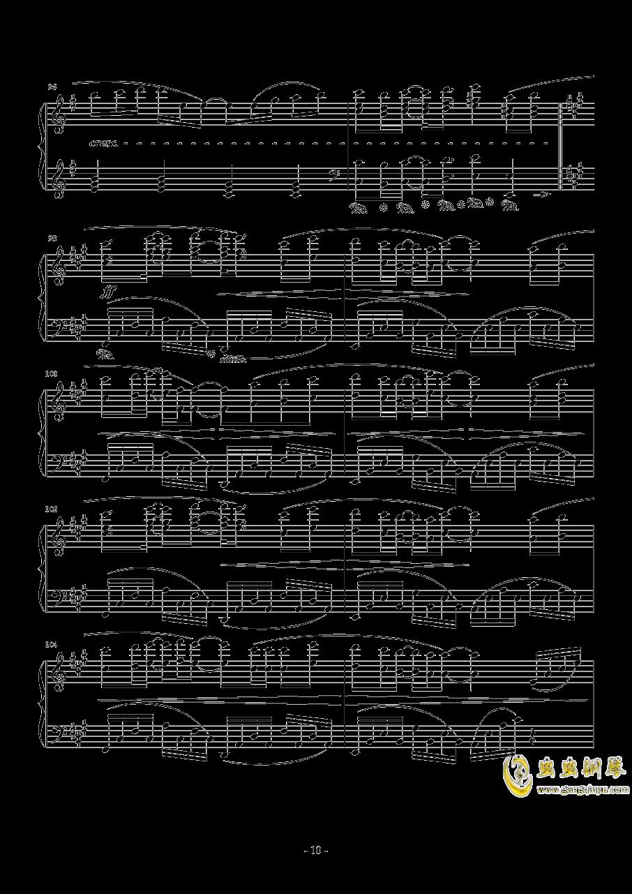 Connecting钢琴谱 第10页