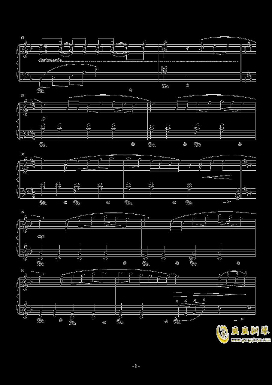 Connecting钢琴谱 第8页