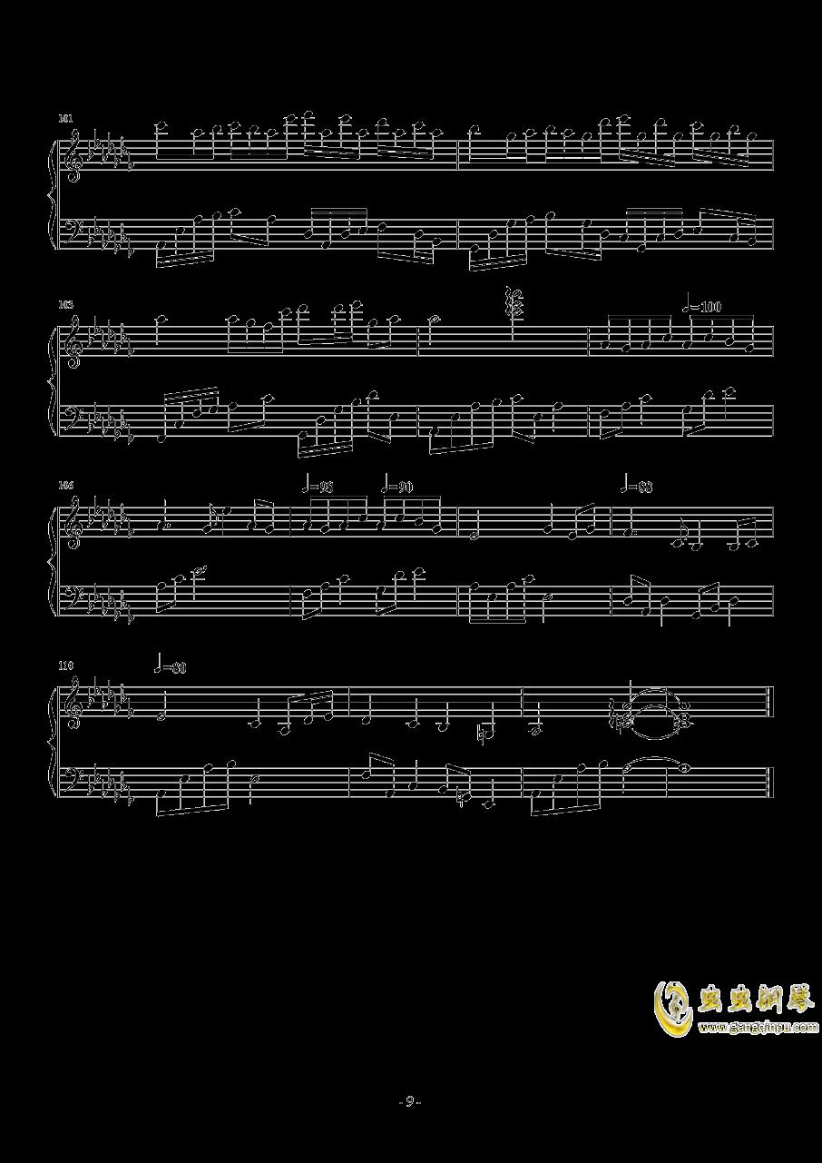琴键上的女孩钢琴谱 第9页