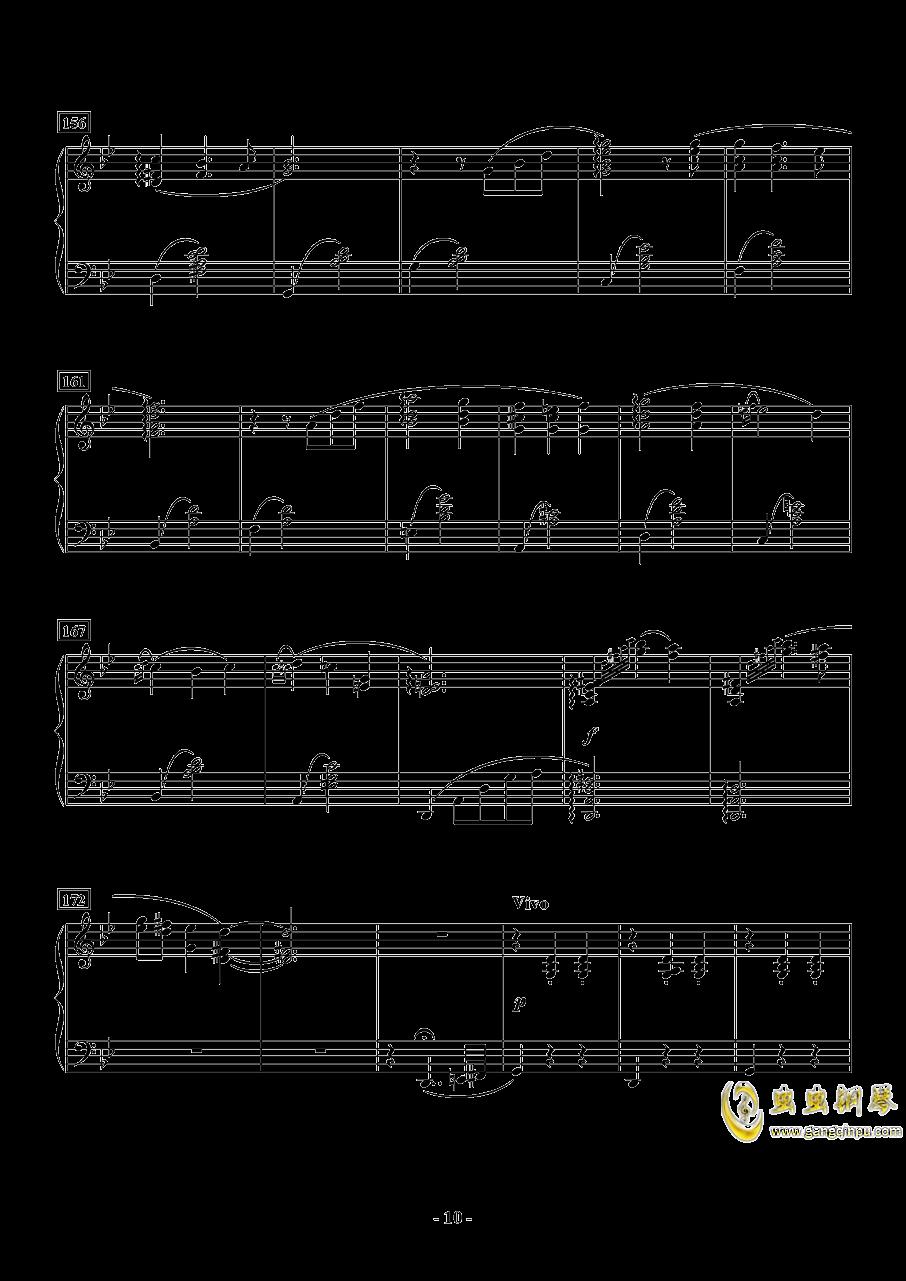 世界の�s束钢琴谱 第10页