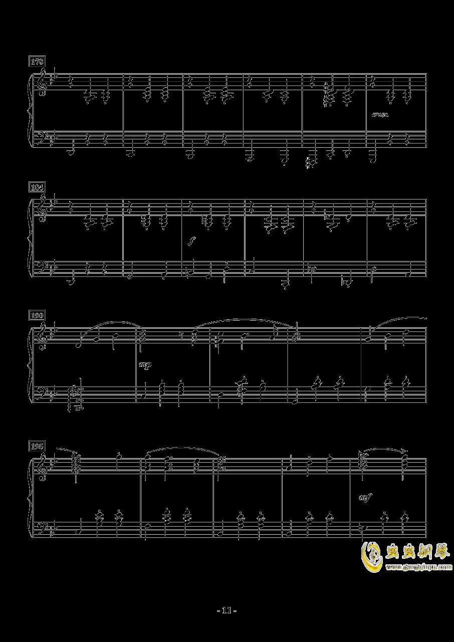 世界の�s束钢琴谱 第11页