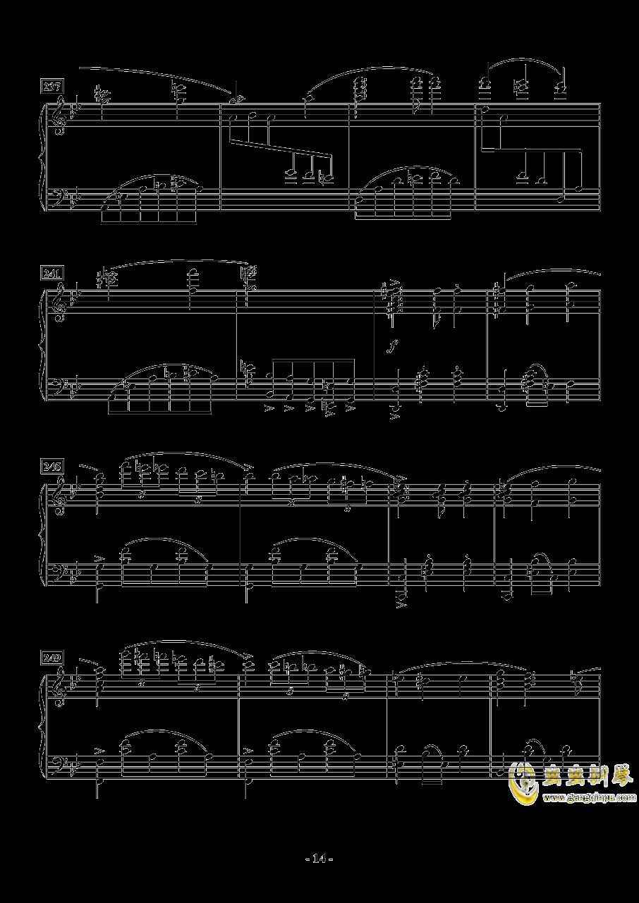 世界の�s束钢琴谱 第14页
