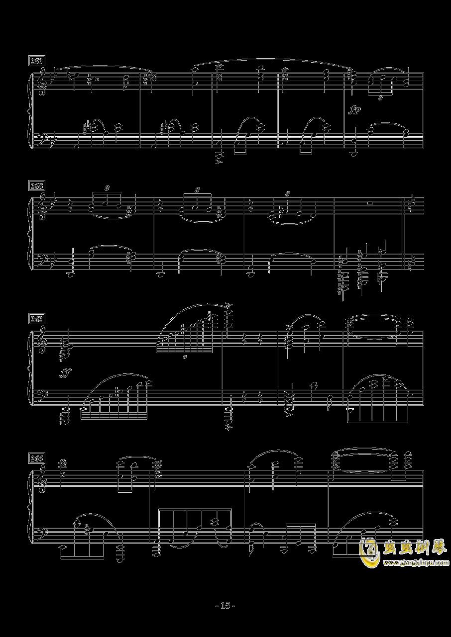 世界の�s束钢琴谱 第15页