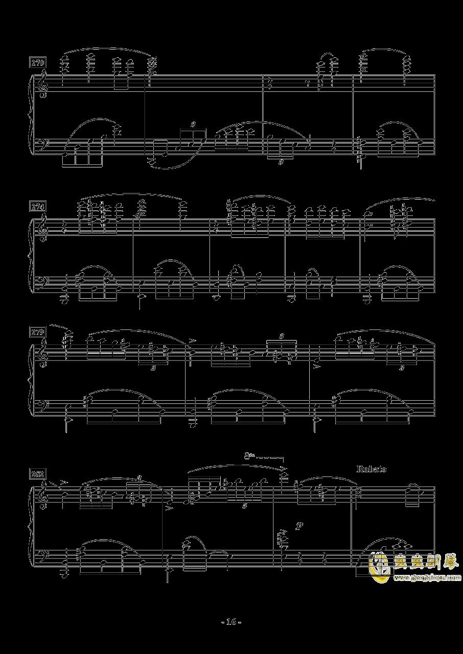 世界の�s束钢琴谱 第16页