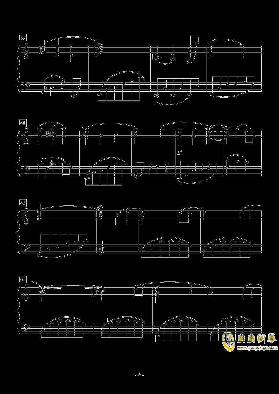 世界の�s束钢琴谱 第3页