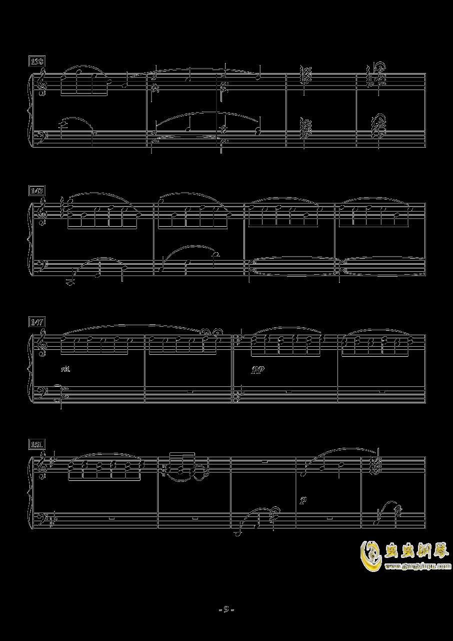 世界の�s束钢琴谱 第9页