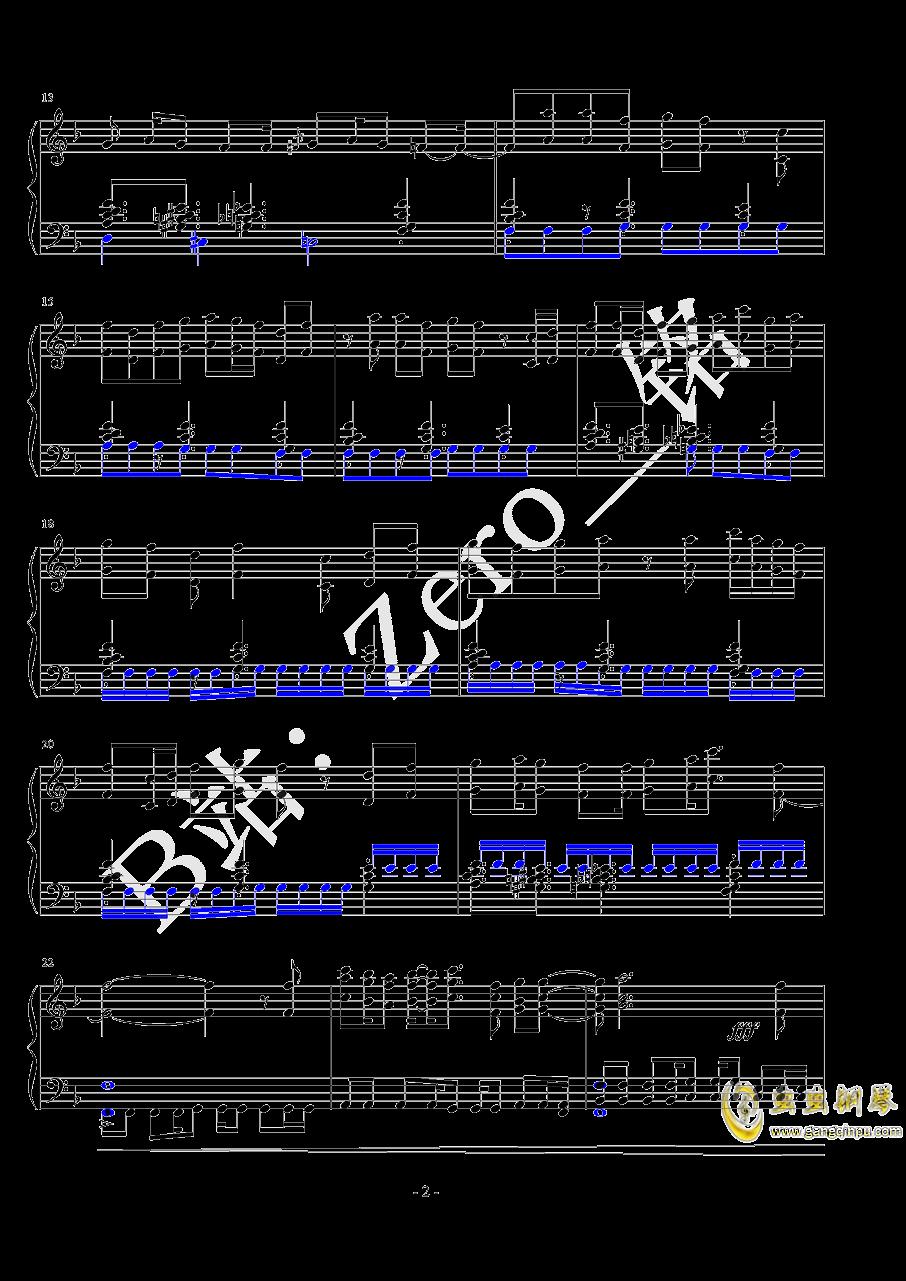 一花依世界钢琴谱 第2页