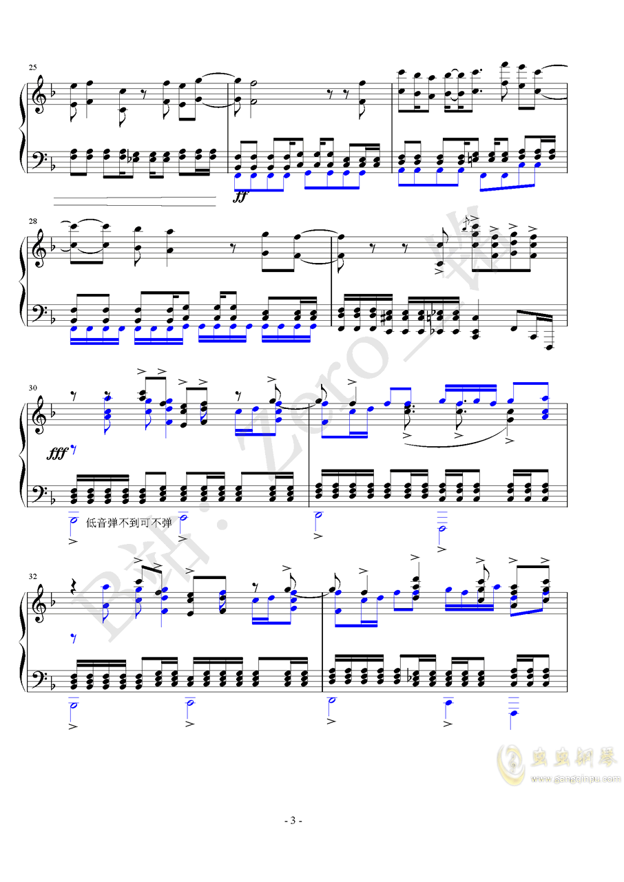 一花依世界钢琴谱 第3页