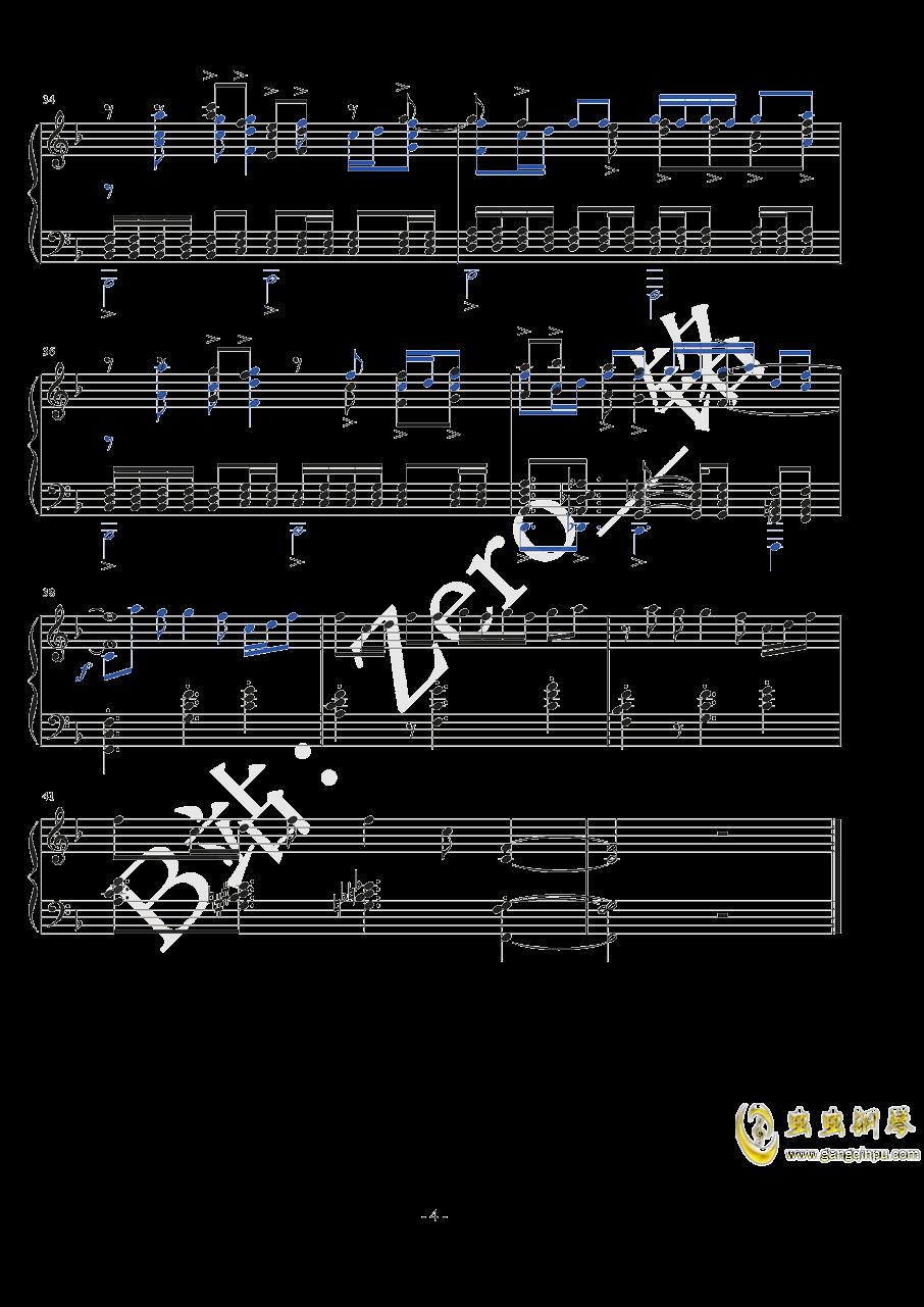 一花依世界钢琴谱 第4页
