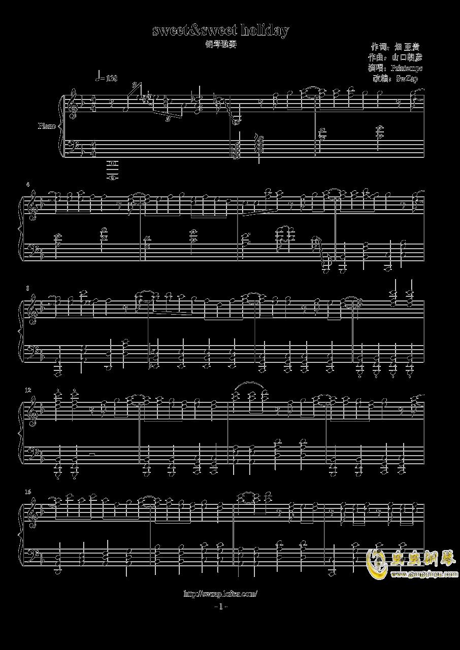 sweet钢琴谱 第1页