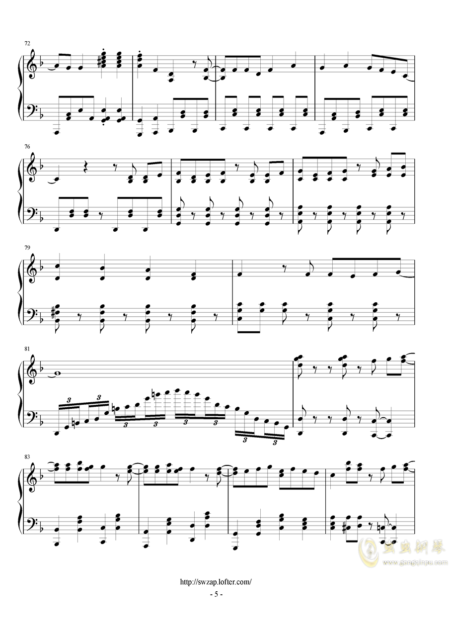 sweet钢琴谱 第5页