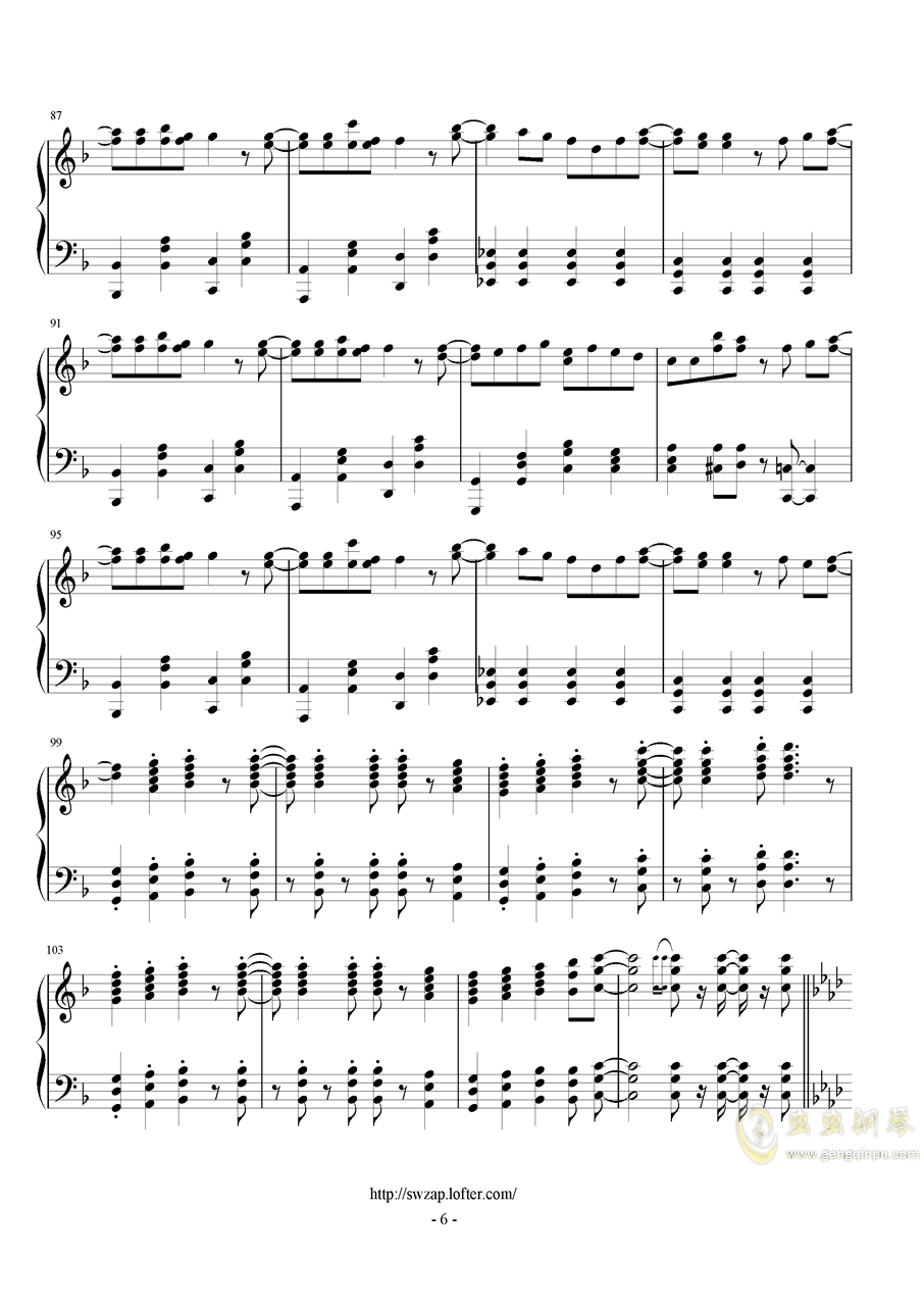 sweet钢琴谱 第6页