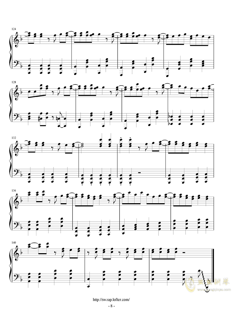sweet钢琴谱 第8页