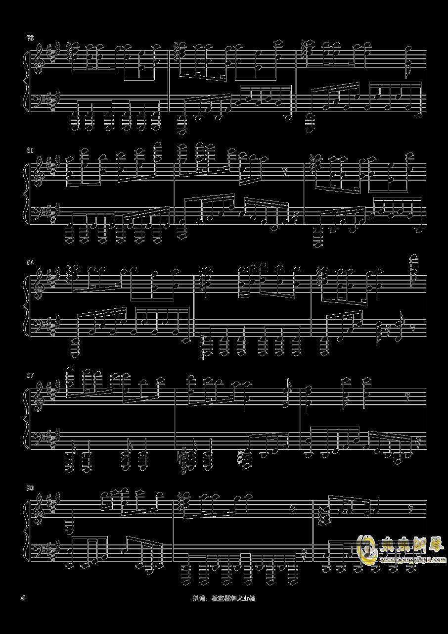 猫ハ�Lニ憧レル钢琴谱 第6页