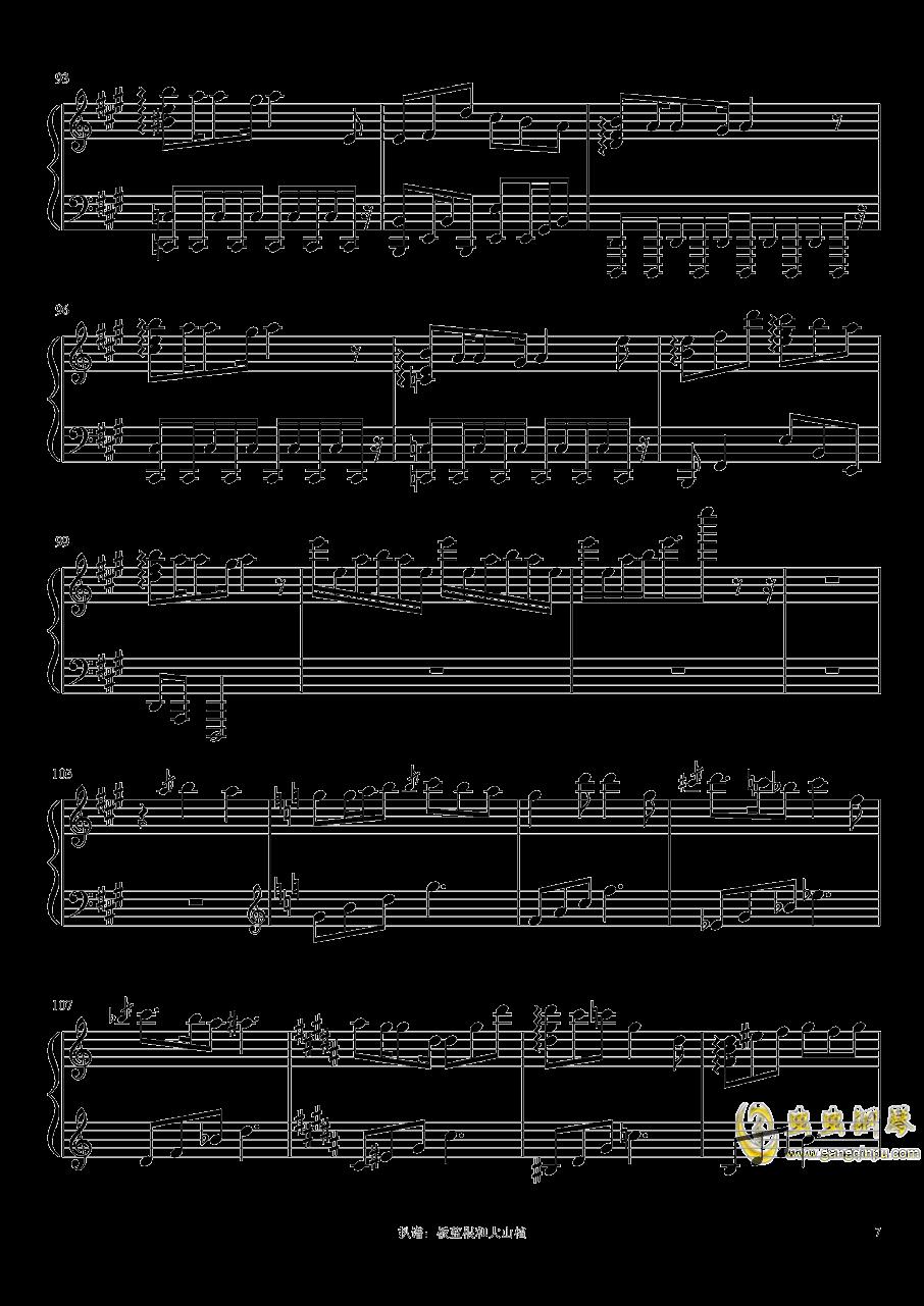 猫ハ�Lニ憧レル钢琴谱 第7页