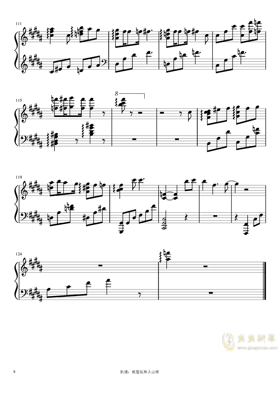 猫ハ�Lニ憧レル钢琴谱 第8页