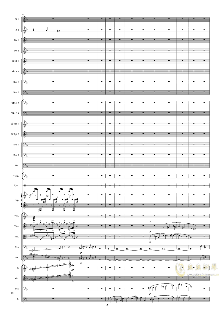 钢琴谱 第10页