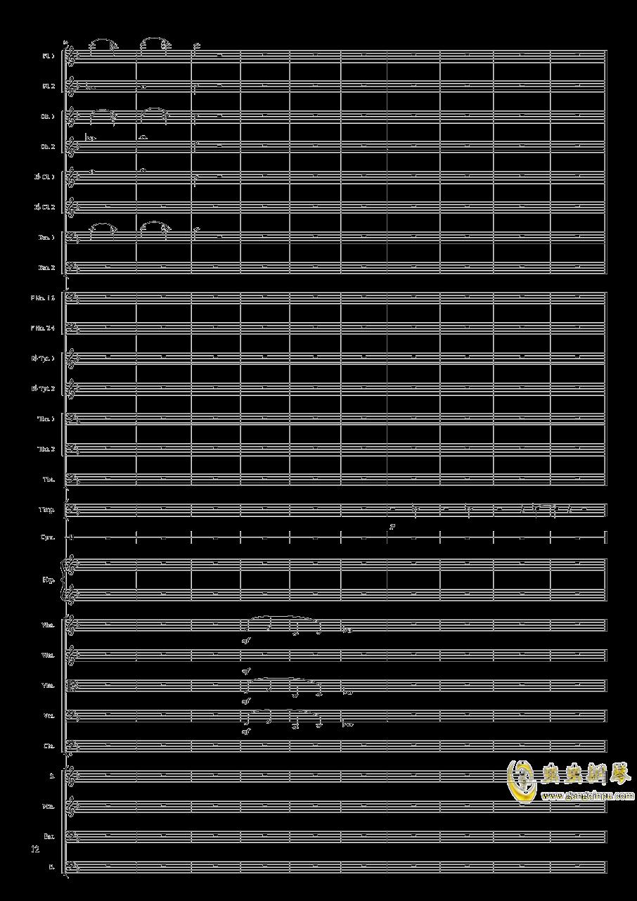 钢琴谱 第12页