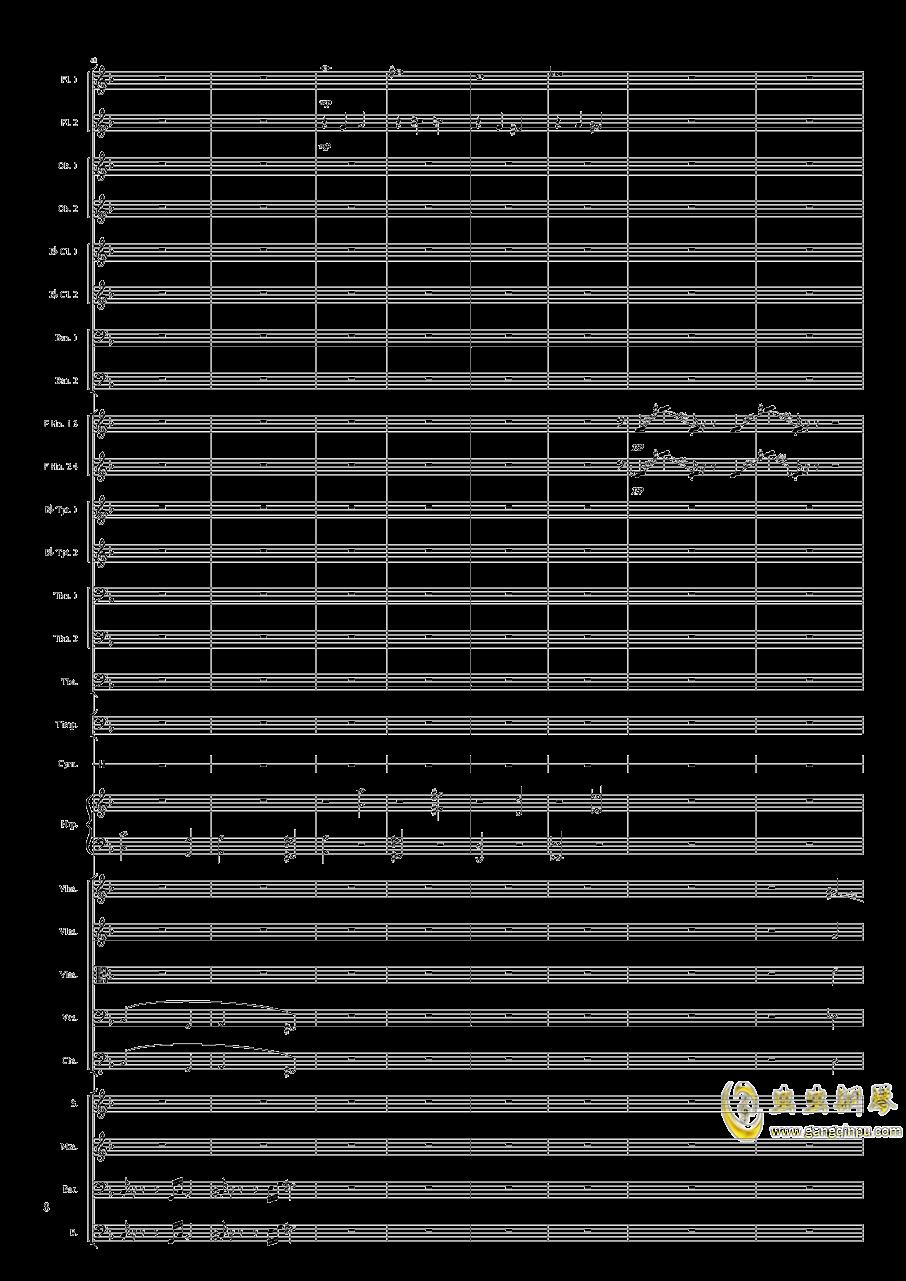 钢琴谱 第8页