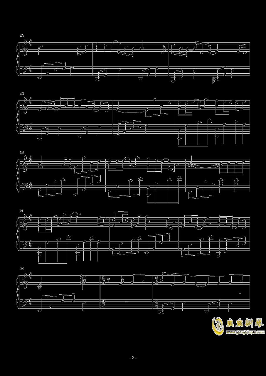 君不见钢琴谱 第2页