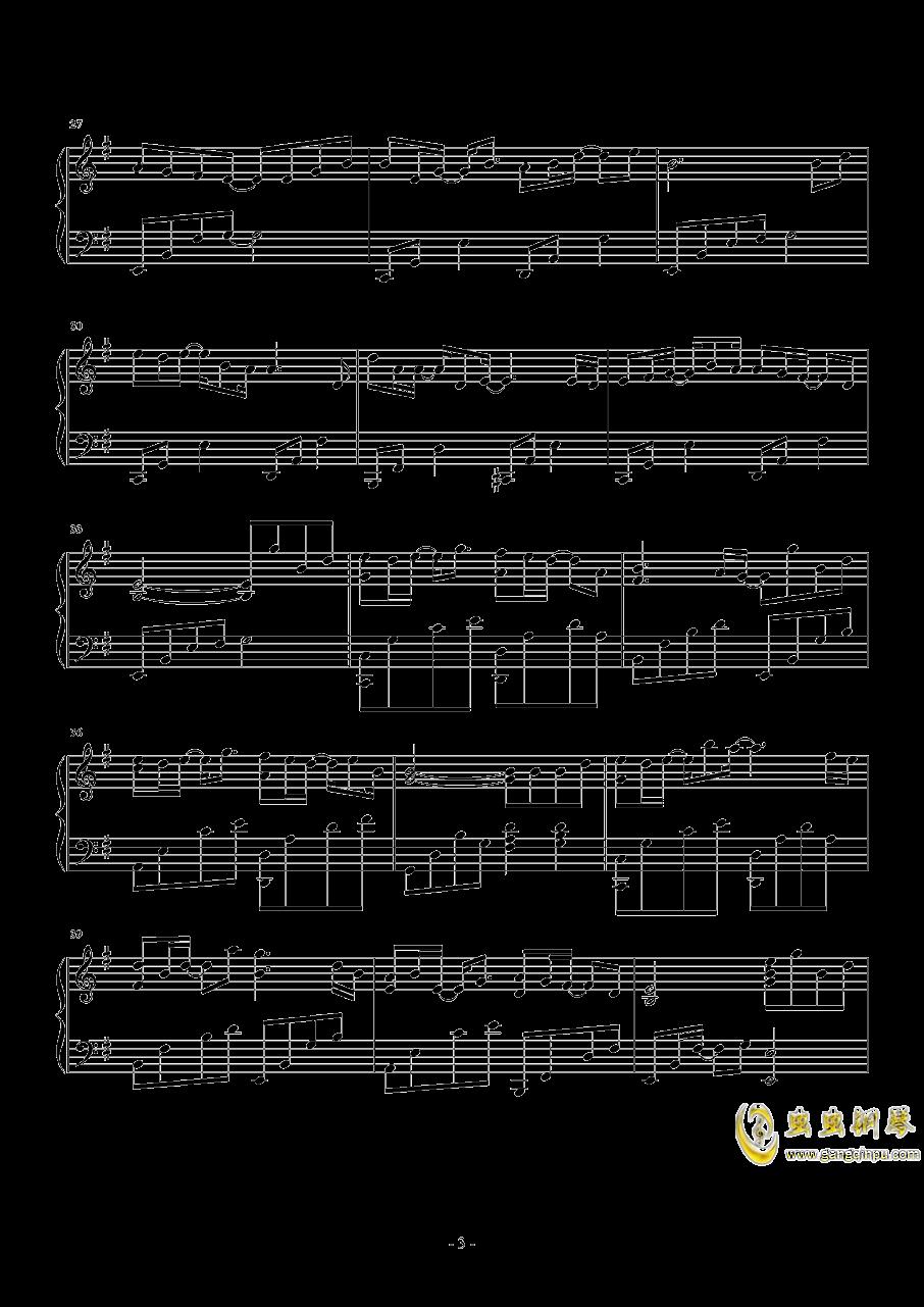 君不见钢琴谱 第3页