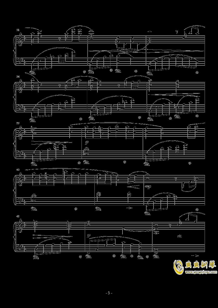 蒂法主题曲钢琴谱 第3页