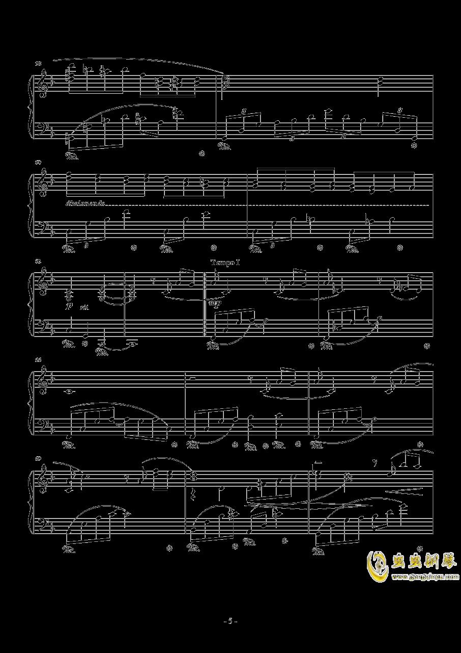 蒂法主题曲钢琴谱 第5页