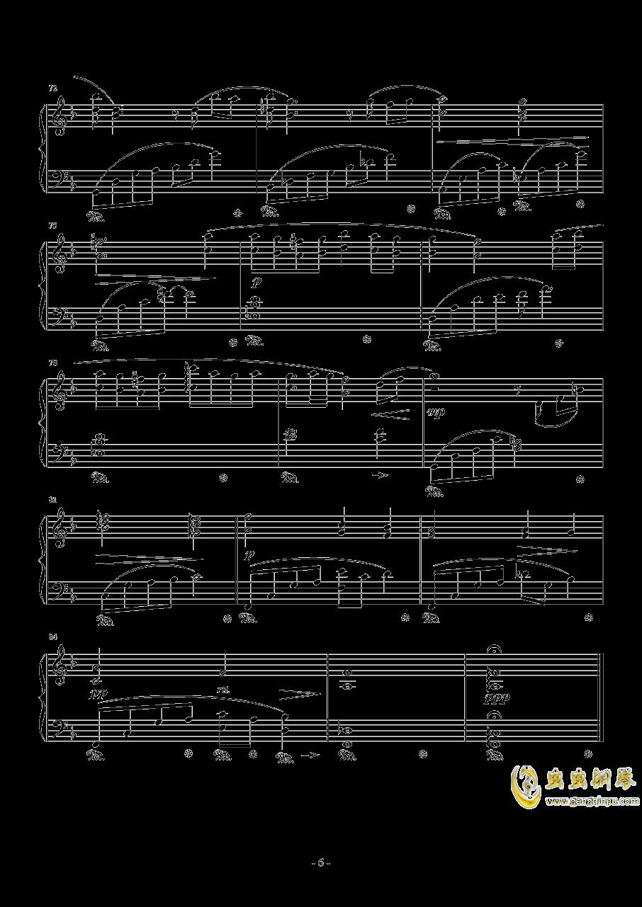 蒂法主题曲钢琴谱 第6页
