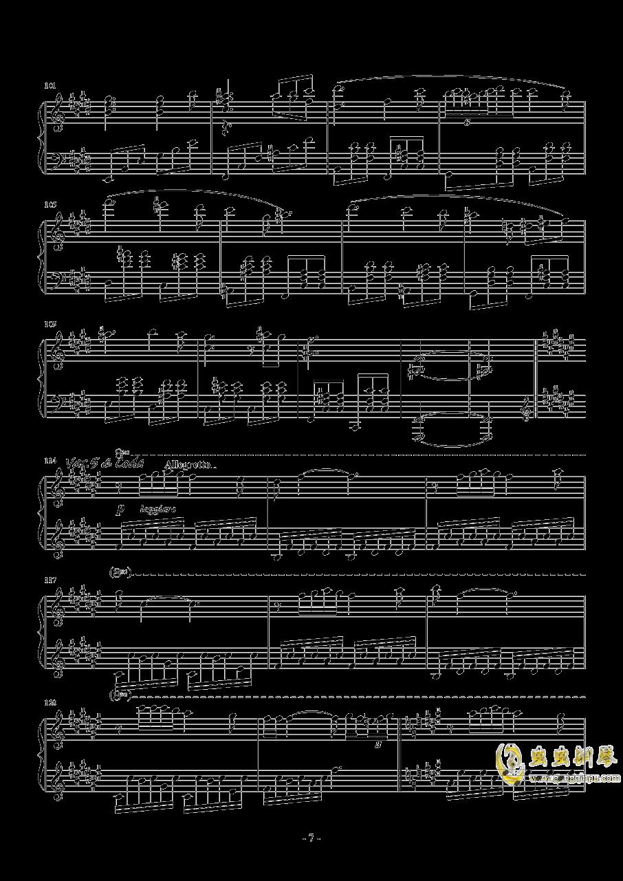 珈百璃主题变奏曲--薇奈的梦钢琴谱 第7页