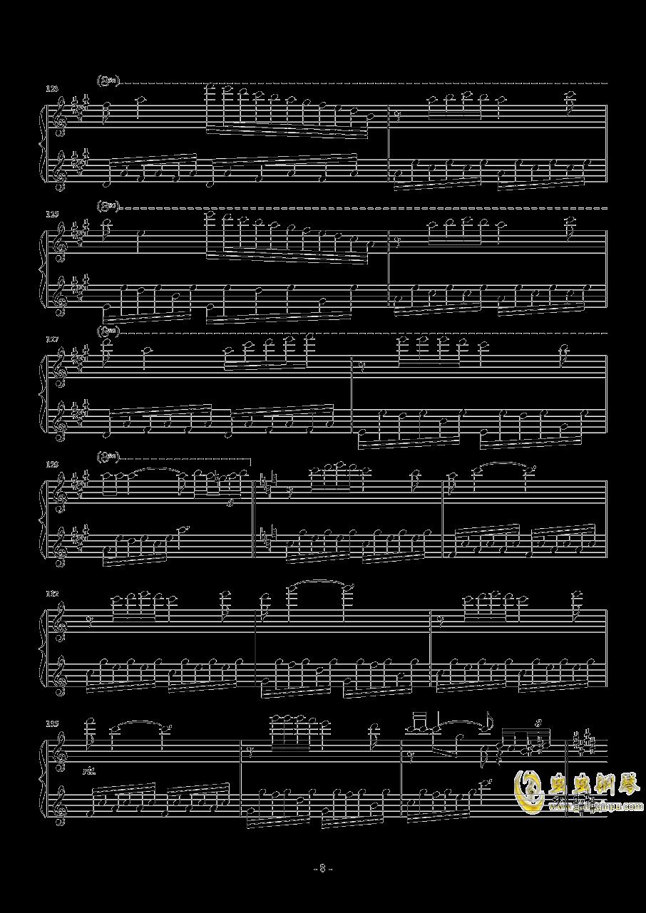 珈百璃主题变奏曲--薇奈的梦钢琴谱 第8页