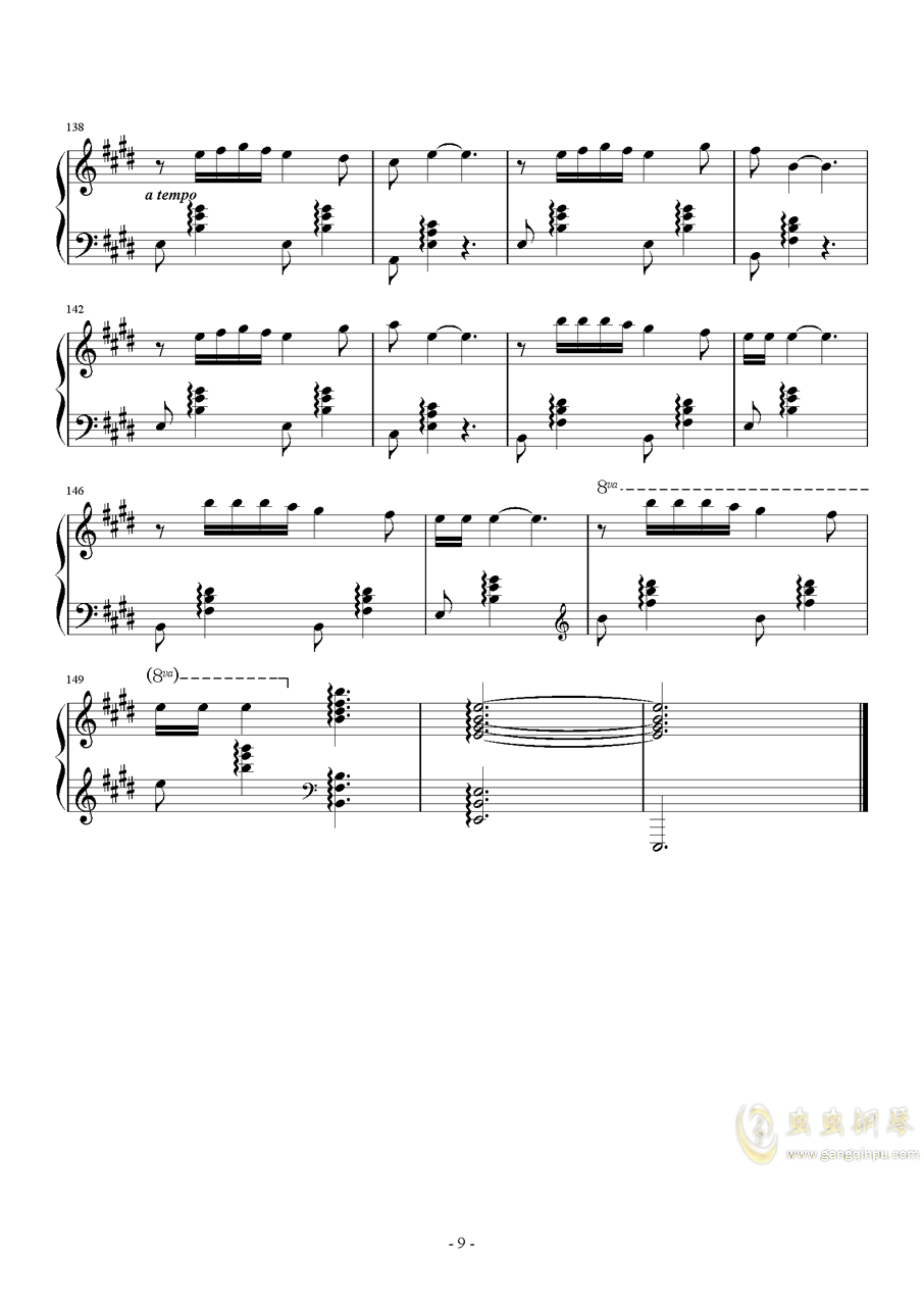 珈百璃主题变奏曲--薇奈的梦钢琴谱 第9页