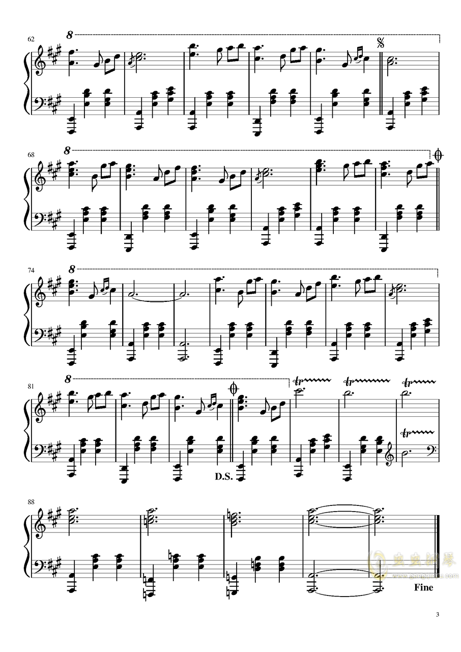 追逐星光的孩子钢琴谱 第3页