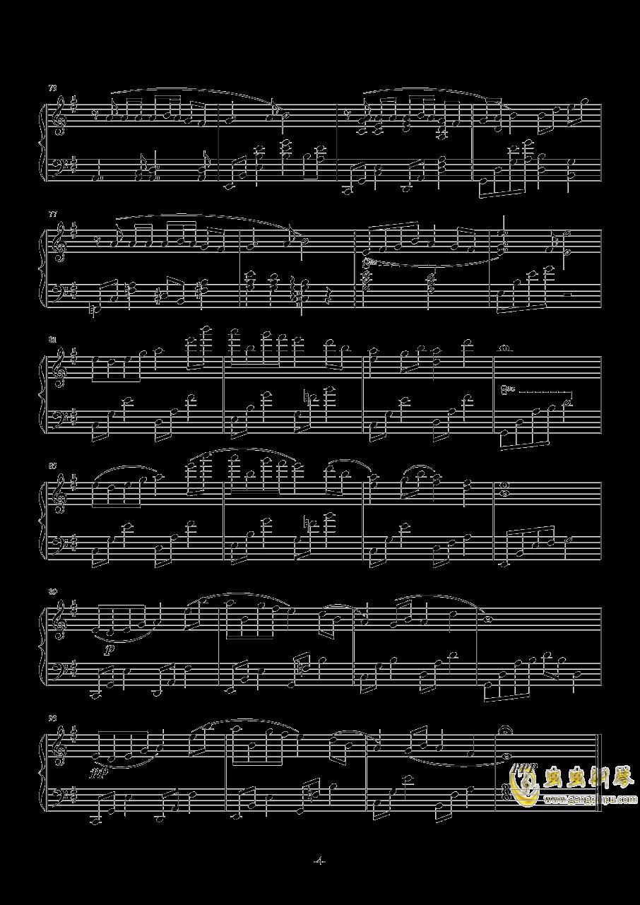 樱钢琴谱 第4页