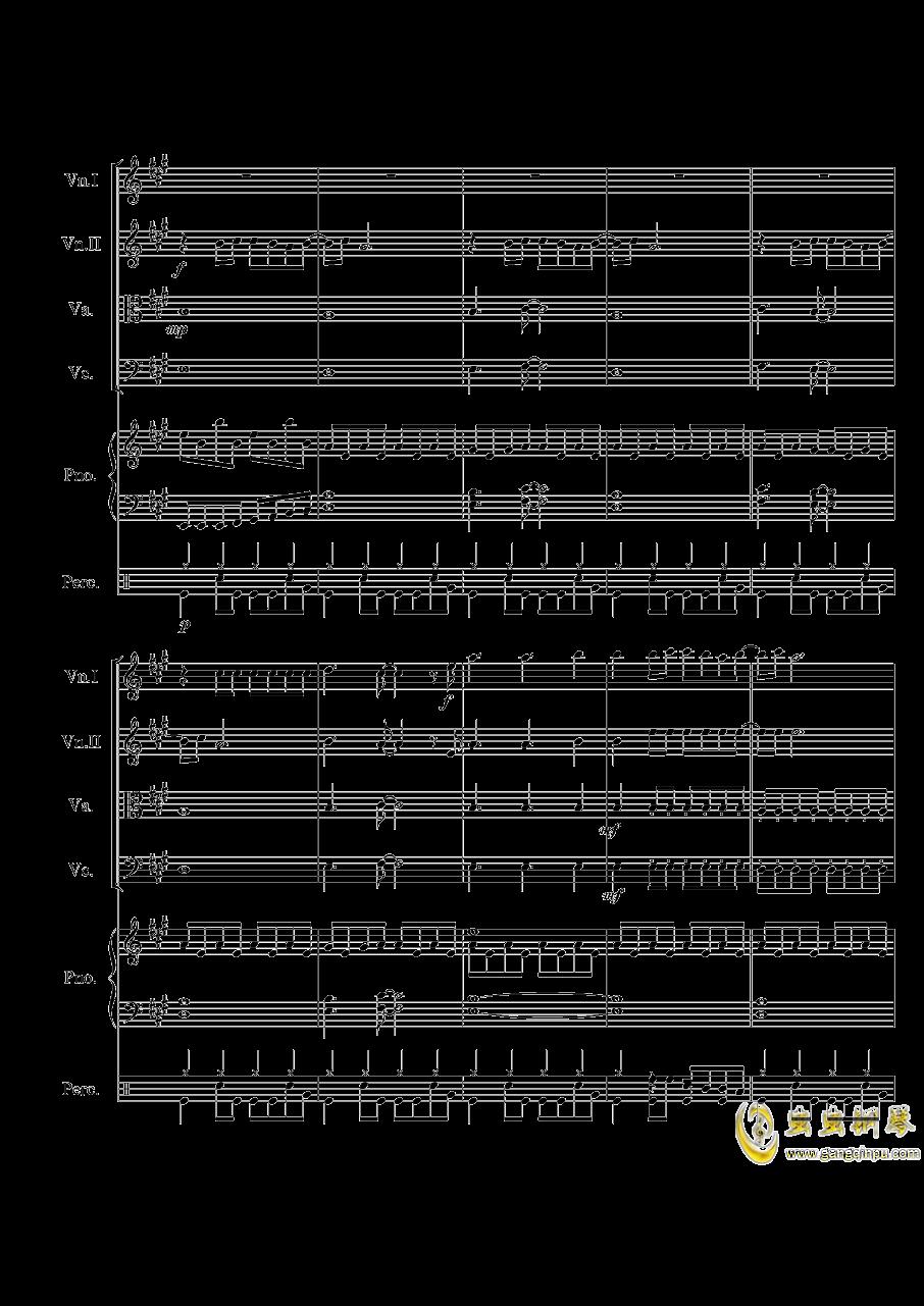 Catch My Breath钢琴谱 第5页