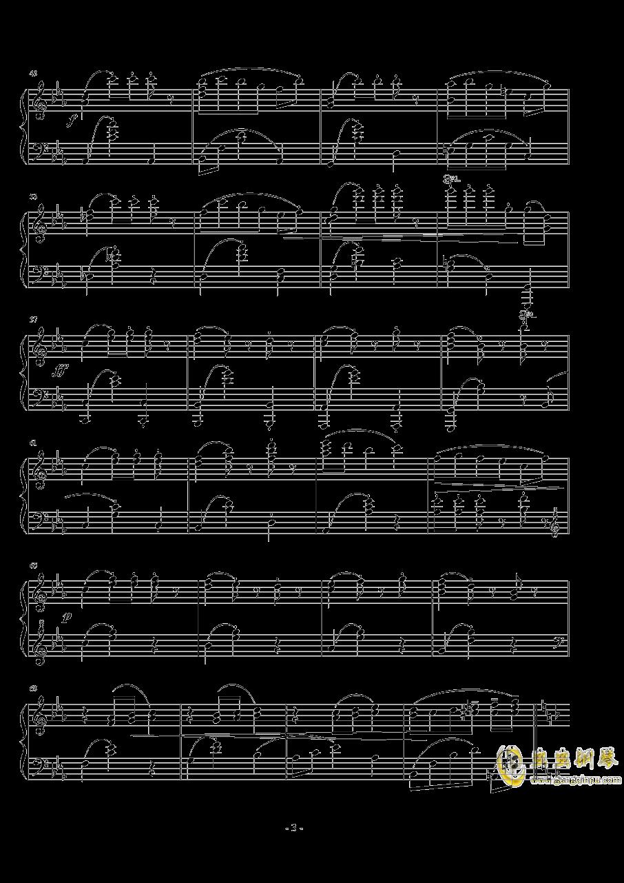 原族舞钢琴谱 第3页
