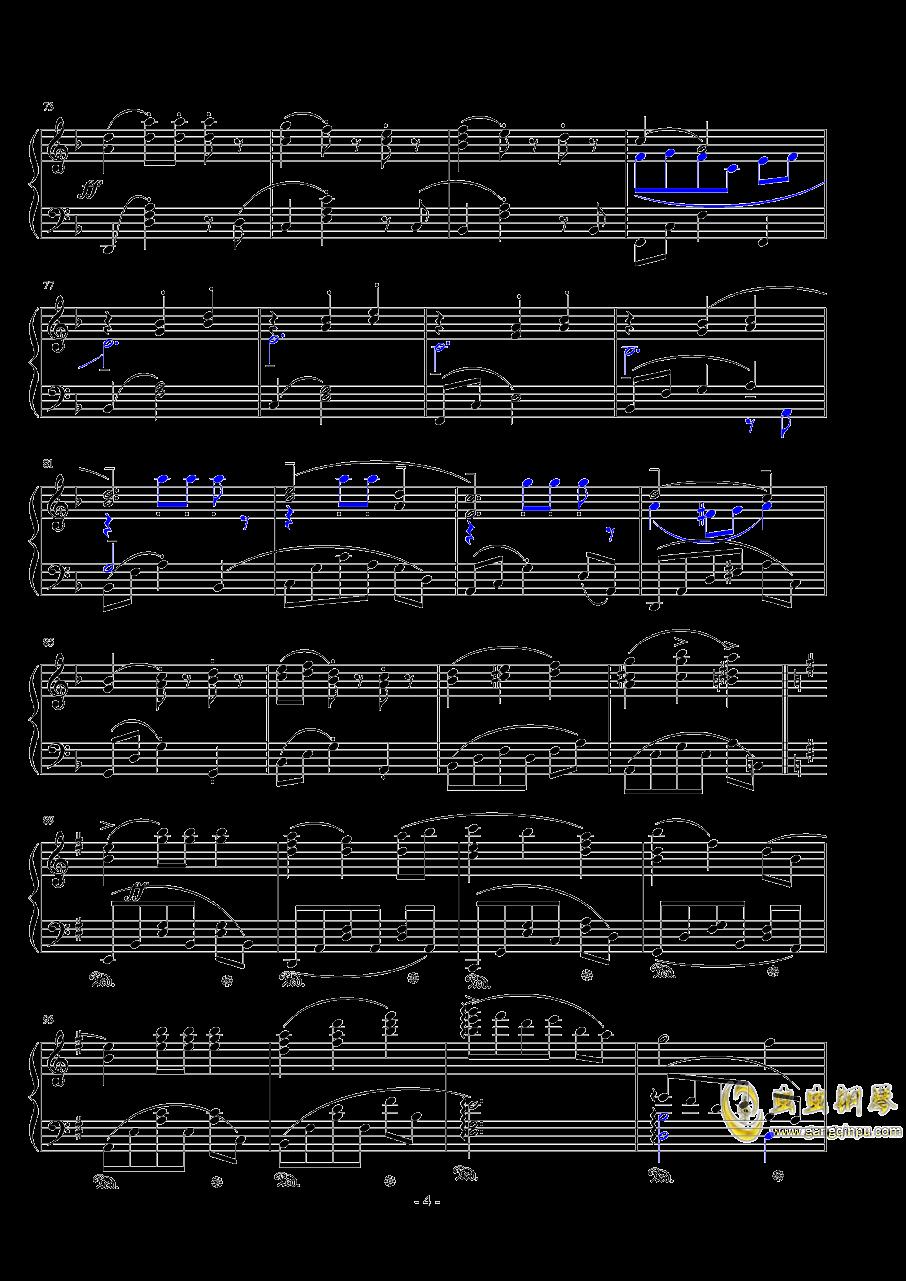原族舞钢琴谱 第4页