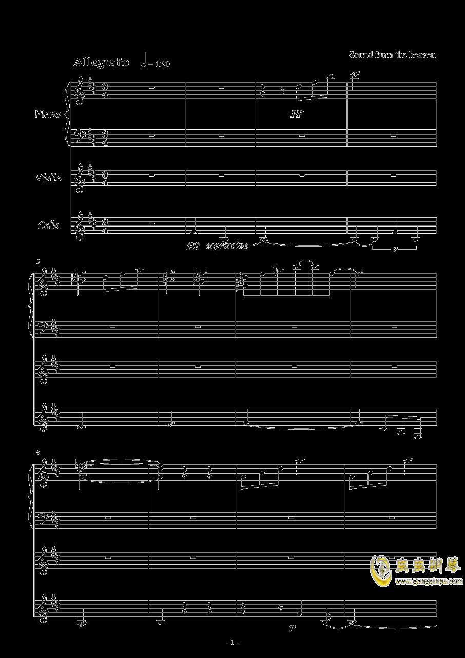 随风飘荡钢琴谱 第1页