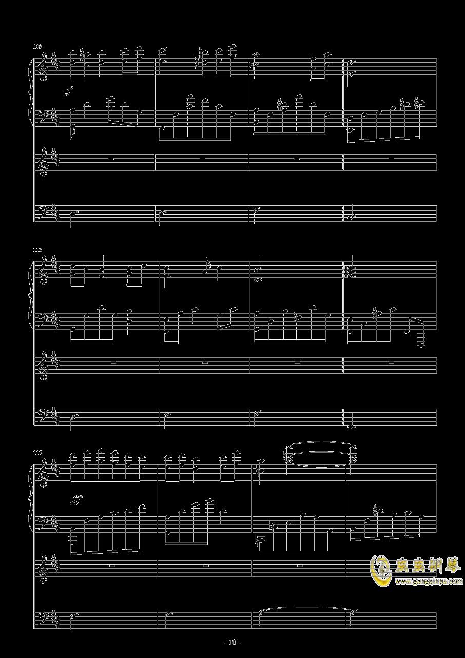 随风飘荡钢琴谱 第10页