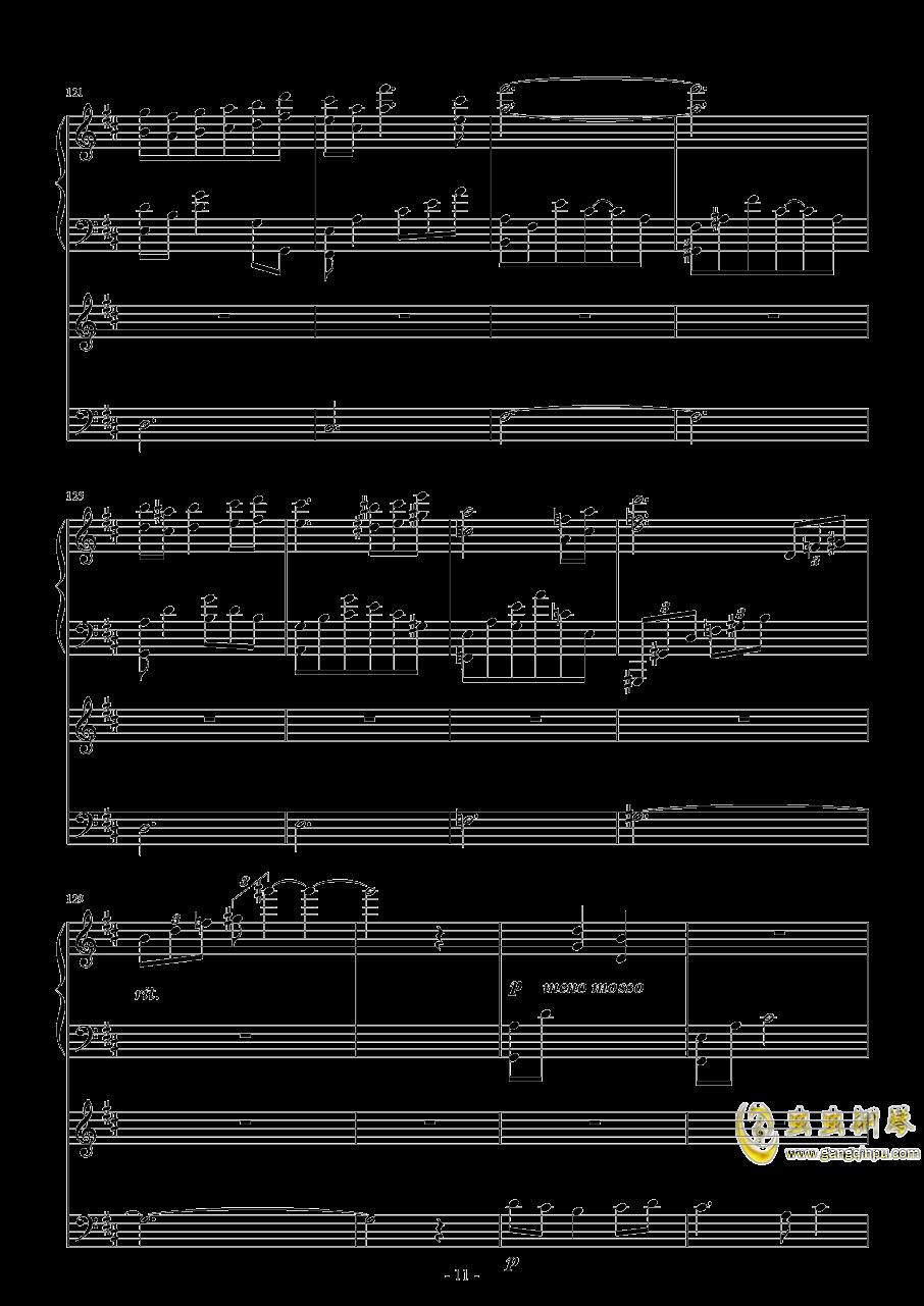 随风飘荡钢琴谱 第11页