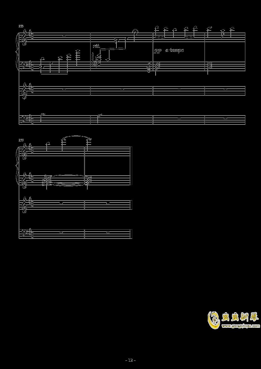 随风飘荡钢琴谱 第12页