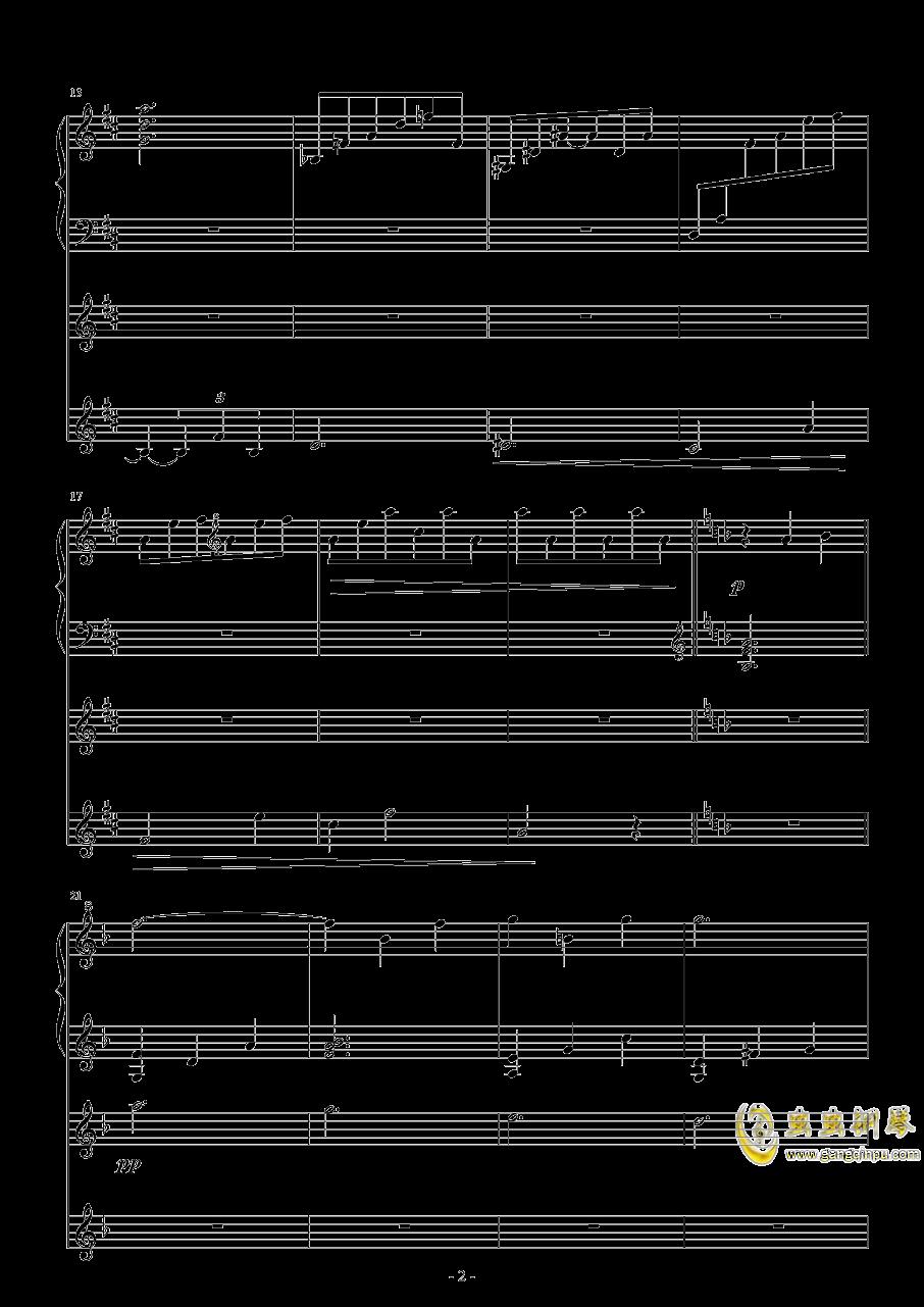 随风飘荡钢琴谱 第2页