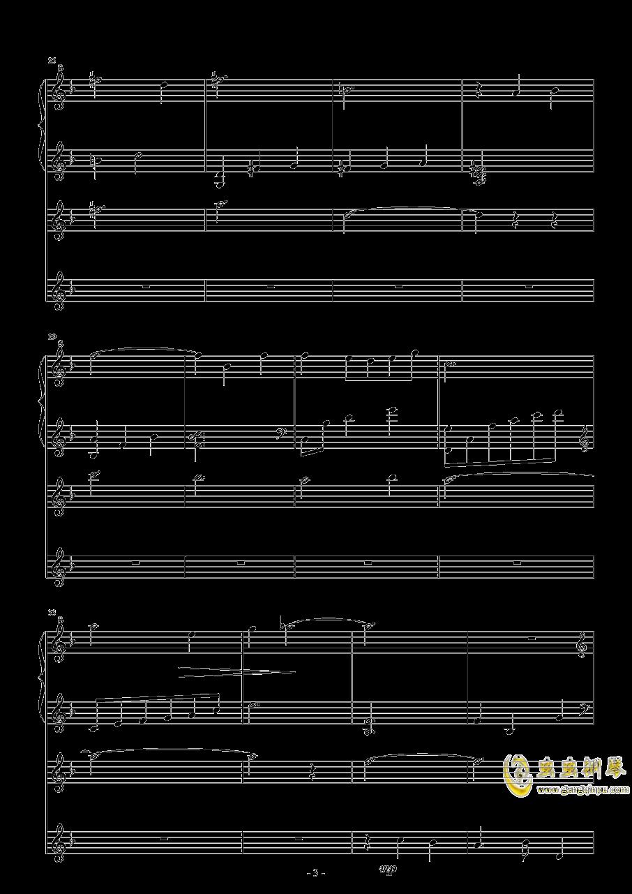 随风飘荡钢琴谱 第3页