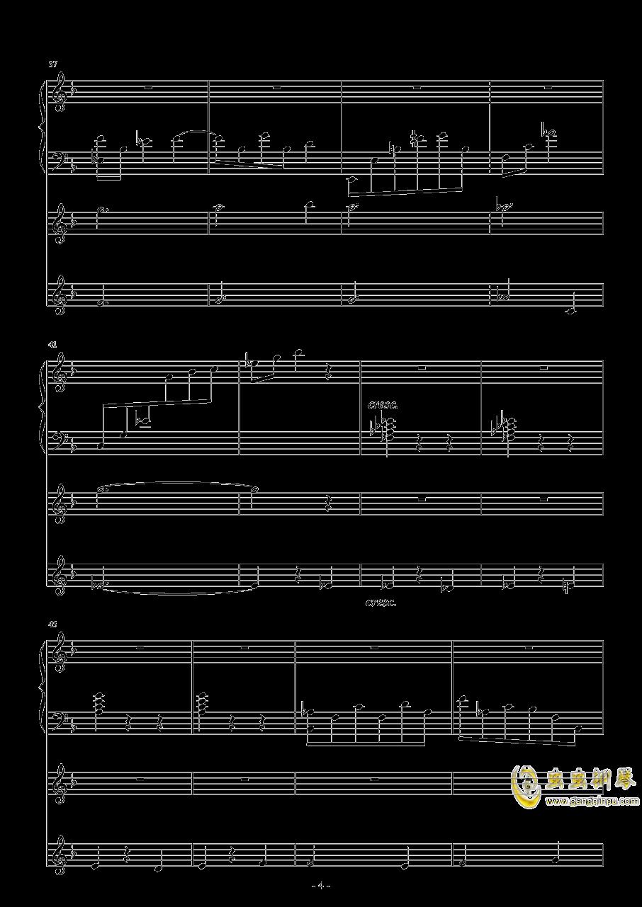 随风飘荡钢琴谱 第4页